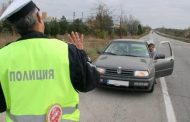 Наказания за пияни шофьори и при отказ от тест