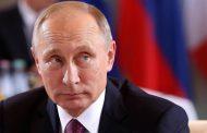 """Министерството на финансите на САЩ публикува """"списък Путин"""""""