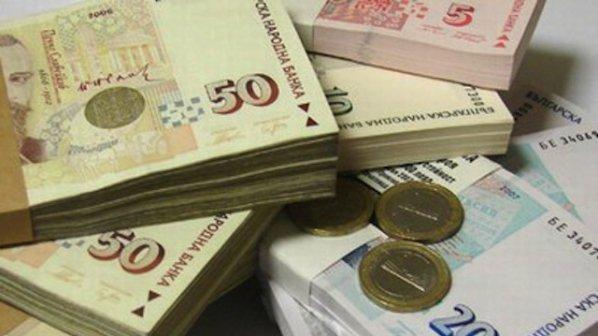 ГЕРБ: Ако ни изберете и стоим 4 години, ще има средна заплата 1500 лева и големи пенсии!