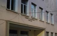 МОН иска оставката на директора на СМГ