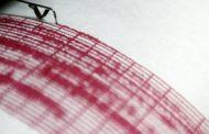 Земетресение от 3.6 по Рихтер тресе Своге!