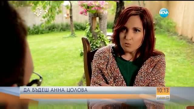 Ще унищожат ли българската журналистика напълно?