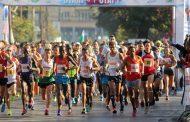 Стартът на Софийския маратон даде евродепутатът Андрей Ковачев (СНИМКИ)