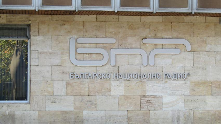 Ръководството на БНР не вижда никаква причина да поднася извинения …