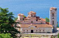 В Охрид е намерен и укрит надпис, който е много важен за нас и ще преобърне техния измислен свят!