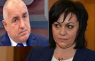 Нинова нападна грозно Борисов с изказване за смъртта на майка му