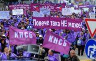 КНСБ към бизнеса: Поне с 10% вдигнете заплатите от 1 януари