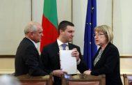 Честито на Слави! А за Горанов и Цачева са били много банички…