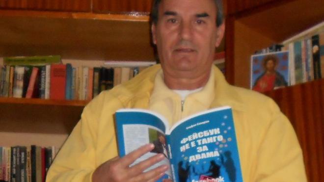 Борисов, Цветанов и кварталната папагалка Караянчева ли са фалшификаторите!?