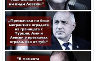 Трикратните шампиони на България