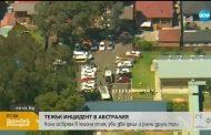 Кола се вряза в училище в Сидни (ВИДЕО)