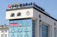 Опровержение от УниКредит Булбанк, относно изявление на Левон Хампарцумян