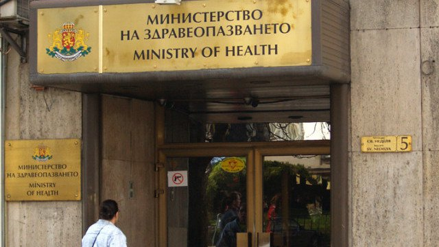 Името на новия здравен министър – ясно на 10 ноември