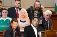 Е, сега вече знаем, кой предложи Пеевски!? Господарите на ефира излязоха с предложение за нов кабинет!
