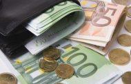 Тази банка ще ви плаща по 86 400 евро всеки ден, но само ако спазвате тези две прости правила!!!Тази банка ще ви плаща по 86 400 евро всеки ден, но само ако спазвате тези две прости правила!!!
