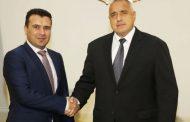 Няма да има вече 7 лв./мин. разговор с Македония. Двете правителства заседават в Струмица