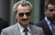 11 принцове, 4-ма настоящи и десетки бивши министри арестувани за корупция в Саудитска Арабия
