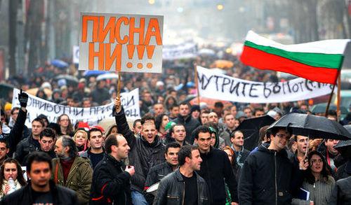 Българският геноцид-бавната смърт на един народ!