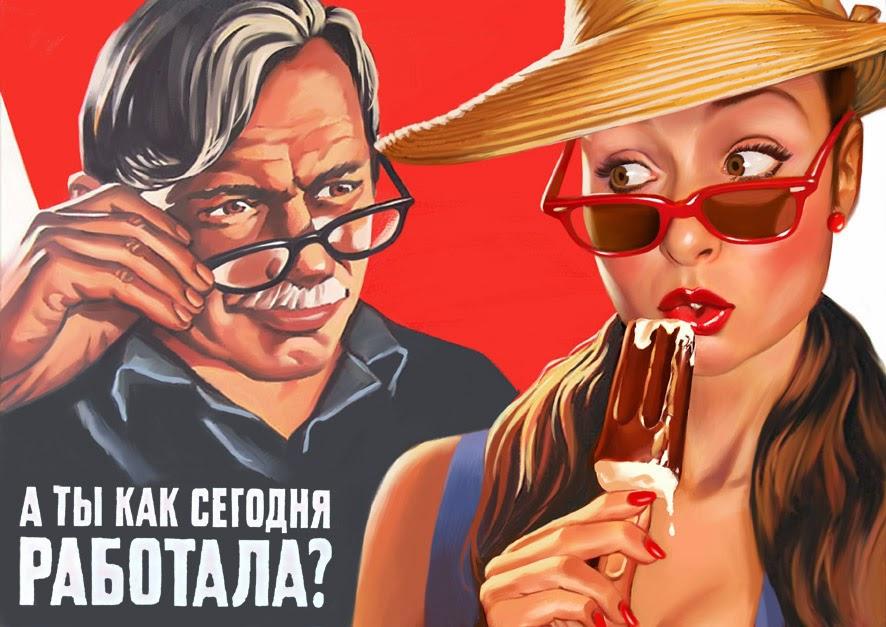 Вижте покъртителната съдба на проститутките по времето на соца в България!