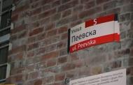 Егати, и цялото МВР ли е на Пеевски!? Защо слепотата мъчи и Прокуратурата, и парламента, пита партиен лидер