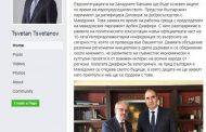 Цветан Цветанов срещна мъртвец за работна среща