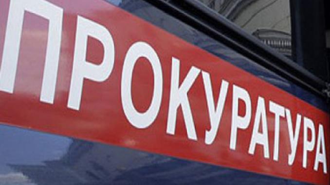 Прокуратурата внесе обвинителния акт срещу Трайков, Дянков и Прокопиев