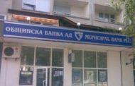 ДСБ: Има скрит купувач за Общинска банка