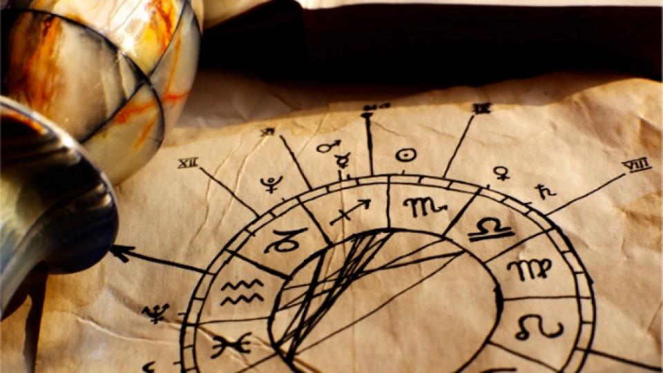 Дневен хороскоп за 7 декември 2017