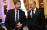 """ДСБ и """"Да, България"""" искат прозрачност по сделката с Общинска банка"""