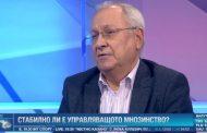 """Осман Октай: Ще елиминират Бойко Рашков. Притеснявам се за живота му, да не му """"развият болтовете"""" като на Лозан Панов"""