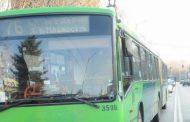 Ученици взривиха социалните мрежи с тази СНИМКА! По арабски в автобус!
