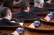 Парламентът реши: Правителството на Борисов 3 остава, след вот на недоверие, както и проблемите на народа!