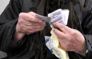 Властта пак се гаври с пенсионерите!