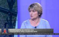 Весела Лечева: Избори ще има още след европредседателството