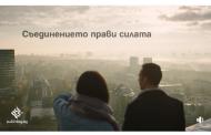 """""""Няма как да не се влюбиш в нея от пръв поглед"""" – – това е официалният видеоклип"""