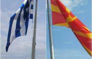 Не е изключен вариант на гражданска война: ще отстъпи ли, Македония на Атина в спора за името!?