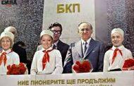 Не се заблуждавайте, че България е парламентарна и демократична република!