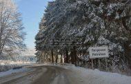 """Северозапада се вдига на бунт! Жители настояват за тунел под прохода """"Петрохан"""""""