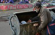 България като мащеха