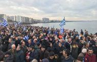 Ще има ли кръв на протеста в Солун, заради името Македония?