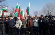 Отново протест във Видин!