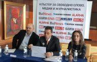 Първият медиен клъстер в България вече е факт! ( ВИДЕО и СНИМКИ)
