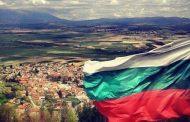За България най-важно било да е стабилна! Че ние сме си стабилни!