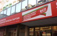 БСП поиска отстраняването на Борисов до края на изборите като премиер!