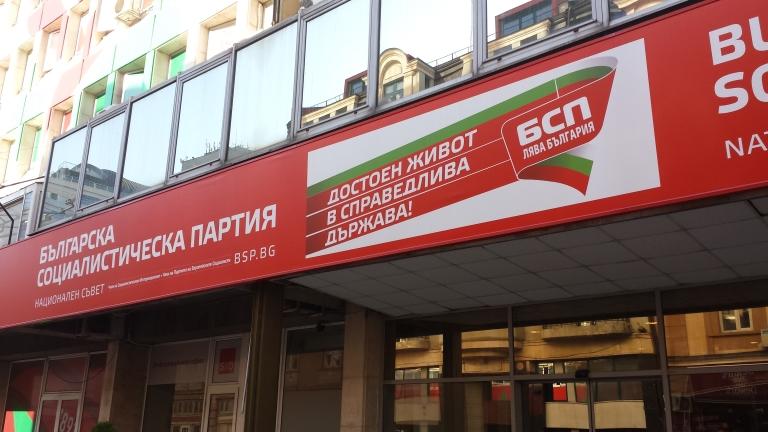 На Позитано ще се лее кръв. Проблемите за галените хрантутници на задкулисието Каракачанов и Марешки тепърва ще започнат. ГЕРБ също е обречен