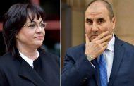 Скандалът се разраства! Цветанов посече Нинова: Гамишев сам си подаде оставката! Няма лидер на партия, който да…