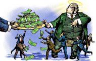 Администрация, корупция и власт унищожават родината!