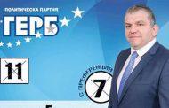 Депутат от ГЕРБ излъгал хазната с 200 бона данък