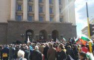 Голям протест пред Министерски съвет! ( снимки)