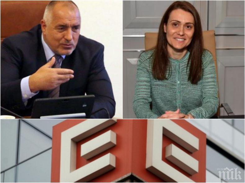"""Борисов, Гинка с """"Инерком"""" и платен ПР с опит да ни заблудят"""